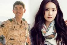 'ซง จุงกิ' แพ้ 'ยุนอา snsd'!