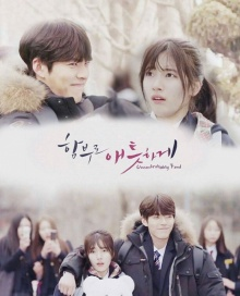 คอซีรีส์เกาหลีมีเฮ !! ช่อง 8 ทุ่มทุนซื้อ Uncontrollably Fond ออนแอร์พร้อมเกาหลีครั้งแรกในไทย !!