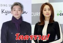 เรน และคิมแทฮี เตรียมเป็นสามีภรรยาที่โคตรรวย 5 หมื่นล้านวอน!