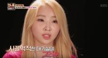 คงมินจี อธิบายว่าทำไมวง 2NE1 ถึงมีความหมายต่อเธอ!!