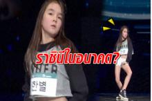 Han Byul สาวน้อยวัย 11 ขวบ ว่าที่ราชินี K-Pop ความน่ารัก จนกรรมการยังอดเขินไม่ได้!
