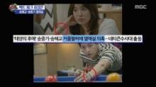 เอาแล้วสื่อดังแฉเอง!! ซง จุงกิ - ซองเฮเคียว ทัวร์บาหลีด้วยกัน 7วัน7คืน!!(คลิป)
