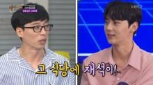 ยูแจซอก เผยว่าทำไมเขาถึงได้เลี้ยงข้าวหนุ่มๆวง NU'EST เมื่อปี 2012!!