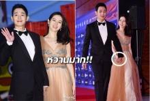 เปิดตัวแล้ว? ซอน เยจิน เดินจับมือมุ้งมิ้งกับพระเอกรุ่นน้อง ตอกย้ำข่าวกุ๊กกิ๊ก?(คลิป)