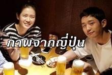 ว๊ายยเค้าไปเที่ยวด้วยกัน! ซนเยจิน-จองแฮอิน แชร์ภาพคู่มาจากญี่ปุ่น(คลิป)
