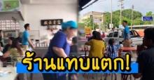 ร้านแทบแตก! เมื่อ ซุปตาร์หนุ่มระดับเอเชีย ปรากฏตัวในร้านอาหารเมืองอุบลฯ บัตรแพงสุดยังไม่ได้เท่านี้!