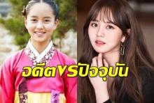 ชาวเน็ตขุดเบ้าหน้า อดีตVSปัจจุบัน ของ นางเอกเกาหลี เทียบชัดๆใครบ้างที่สวยเหมือนเดิม!