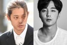 ชาวเน็ตขุดอดีต จอง จุนยอง เคยเอ่ยปาก ขอให้  รอยคิม ติดต่อพี่สาวให้