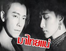 """แฟนไทยเตรียมตัว! พบกับเสน่ห์ร้อนแรงของ 2 หนุ่ม SUPER JUNIOR-D&E ใน """"THE D&E in BANGKOK"""" วันที่ 25 พ.ค. นี้"""