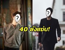 รักรุ่นใหญ่ใจต้องนิ่ง! 5 พระเอกเกาหลี 40 กะรัต ที่ยังคงความแซ่บประหนึ่งเลขสอง