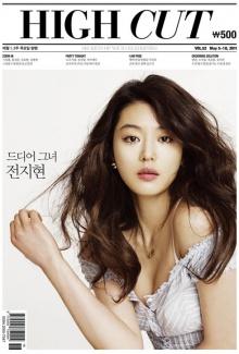 ยัยตัวร้าย..ทวงบัลลังค์ Jeon Ji Hyun – High Cut