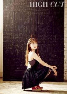 แฟชั่น สวยๆจาก คัง จียอง KARA