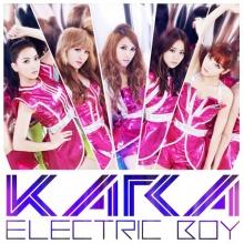 KARA เผยวิดีโอทีเซอร์ซิงเกิ้ลญี่ปุ่น Electric Boy
