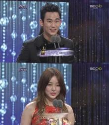 คิมซูฮยอนและยูนอึนฮเยคว้าป๊อปปูล่าโหวต2012 MBC Drama Awards