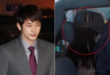 ปาร์ค ชีฮู หมดสิทธิ์ลุ้นรางวัลเพราะถูกกล่าวหาขืนใจผู้หญิง