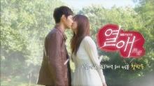 หนุ่มๆ ใจสลาย ! หลัง  เห็นฉากจูบ! ของ ซอฮยอน snsd