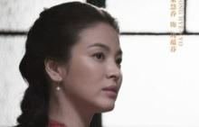 """ซอง เฮเคียวสวยเศร้า ในโปสเตอร์โปรโมต """"The Crossing"""""""