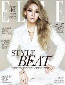 แฟชั่นสุดเริ่ดของสาว CL (2NE1) จากนิตยสาร ELLE