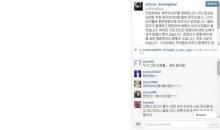 กวางฮี โพสต์ IG ปกป้อง จุนยอง กรณีรับเงินปิดปาก