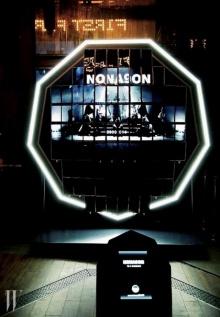 W Magazine เผยภาพศิลปิน YG ในงานเปิดตัว NONAGON (ชมคลิป)