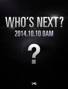 WHOS NEXT? ทีเซอร์ใหม่จาก YG Entertainment