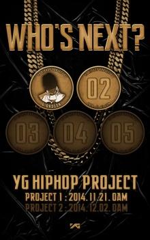 YG คอนเฟิร์ม จีดราก้อน เป็นหนึ่งในโปรเจ็ค YG HIPHOP PROJECT