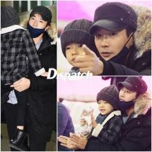 แอบถ่ายข้างสนามบาส! คุณพ่อ ควอน ซังวู และ ลูกชาย