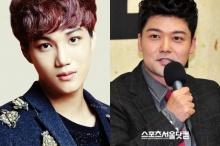 จอนฮยอนมู โพสต์ขอโทษไค EXO ที่ เมินเฉย ต่อเขา