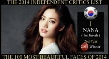 จัดเต็ม ! ภาพ นานะ After School สาว ที่สวยที่สุดในโลก ประจำปี 2014