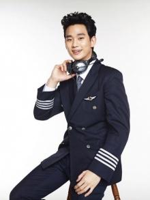 พร้อมบินไปกับ คิมซูฮยอน หรือยัง??
