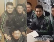 มาแล้ววว! ภาพ ซองมิน SJ สั่งตรงจากค่ายทหาร