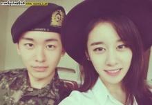 วั๊ยย! 'จียอน' อัพภาพ คู่'หนุ่มคนนี้'ใน IG ล่ะ!
