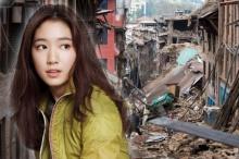 """""""ปาร์ค ชิน ฮเย"""" บริจาคเงิน 30 ล้านวอน ช่วยเนปาล"""