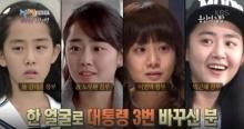 ใครจะเชื่อ  'น้องสาวเกาหลี' ในวันวาน ...จะ 30 ปีแล้วนะ...