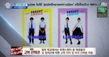 คอมเม้นท์ชาวเน็ตเกาหลี ถึงเรื่อง ทำไมสังคมไทยเปิดใจยอมรับคนข้ามเพศได้!?
