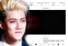 เซฮุน EXO เจอด่า โพสต์ อากาศดี ในวันที่ พายุถล่มเกาหลี!