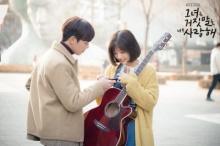 ปล่อยตอนแรกออกมาแล้วกับซีรีย์ของ Joy Red Velvet ในเรื่อง The Liar and His Lover