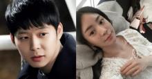 แฟนคลับช็อค!! ยูชอน JYJ ประกาศแต่งงานฟ้าผ่า!!