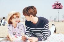 พัคโบยอง เผยยอมรับว่าเธอสนใจ พัคฮยองชิก มานานแล้ว!!