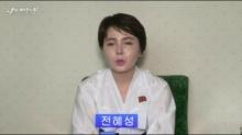 หญิงผู้ลี้ภัยชาวเกาหลีเหนือ! ซึ่งกลายมาเป็นคนดังในเกาหลีใต้ ตัดสินใจกลับประเทศของเธอแล้ว!
