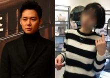 สื่อสั่น!! พัคยูชอน ฮวังฮานา จะเลื่อนการแต่งงานจริงหรือ!?