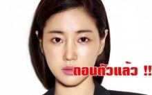 """คิมซารางถอนตัวจากละครเรื่อง """"Mr. Sunshine"""" แล้ว"""