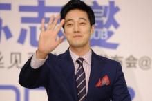 """โซจีซบ คอนเฟิร์มรับงานละครใหม่ในรอบ 2 ปี กับเรื่อง """"Terius Behind Me"""" ทางช่อง MBC!"""