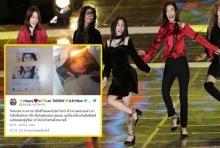 แฟนเพลงผู้ชายเผารูป ไอรีน นักร้องวง Red Velvet หลังรู้ว่าเธออ่านหนังสือเฟมินิสต์