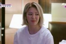 ฮโยยอน พูดถึงช่วงเวลาที่ยากลำบากหลังจากเดบิวส์