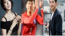 เปิดโพสต์ซุปตาร์กิมจิ หลังทีมชาติเกาหลีสร้างประวัติศาสตร์เขี่ยเยอรมันตกรอบ!!