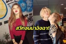 สวีทจนน่าอิจฉา! สาวฮยอนอาและหนุ่มอีดอน ลงรูปคู่โชว์หวาน ชีวิตแฮปปี้