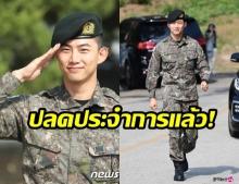 """กลับมาแล้ว! """"แทคยอน 2PM"""" ปลดประจำการจากกรมทหาร แฟนคลับรอเพียบ!"""