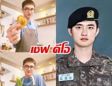 """ทำความรู้จักหน้าที่ทหารของ """"ดีโอ EXO"""" ที่มีความสำคัญกับทั้งกองทัพ!"""