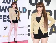 เรียบแต่โก้! 'ปาร์คบอม' อดีตสมาชิก 2NE1 โชว์เรียวขาสวย ร่วมอีเว้นท์ในกรุงโซล